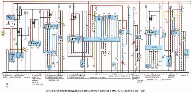 Схема механизмов ружья иж-54