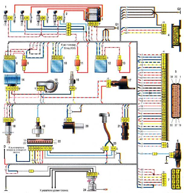 Электросхема: Система