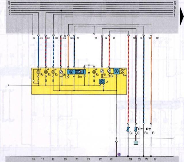 Электросхема 3: Контрольные