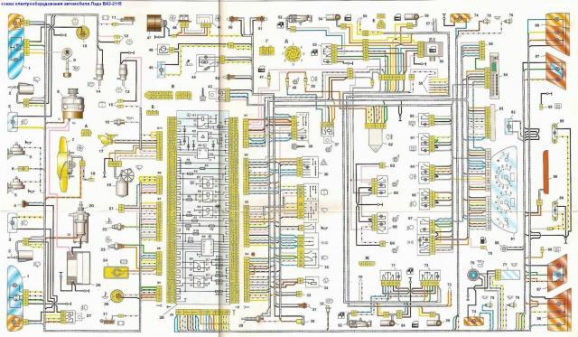 Электросхема ВАЗ-21015 (ВАЗ