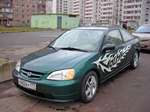 Винилы На Авто Киев